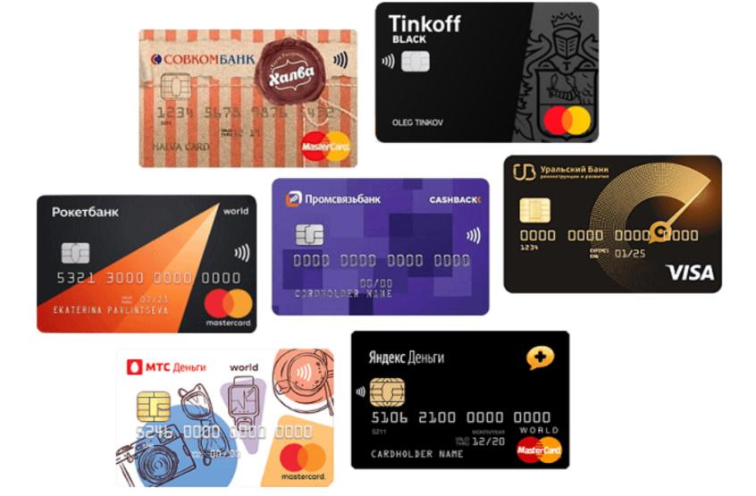 кредитная карта с кэшбэком на продукты