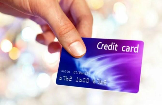 кредитка или кредитная карта